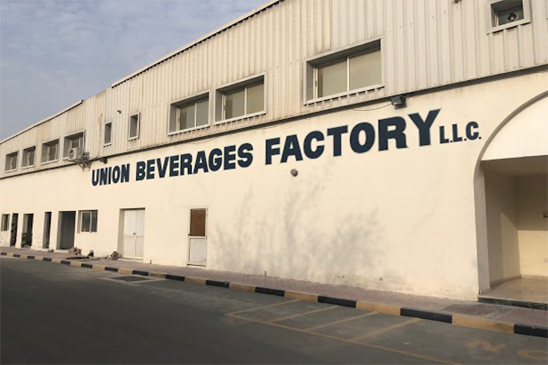 Installation & Training of accounting software Union Beverages Factory LLC