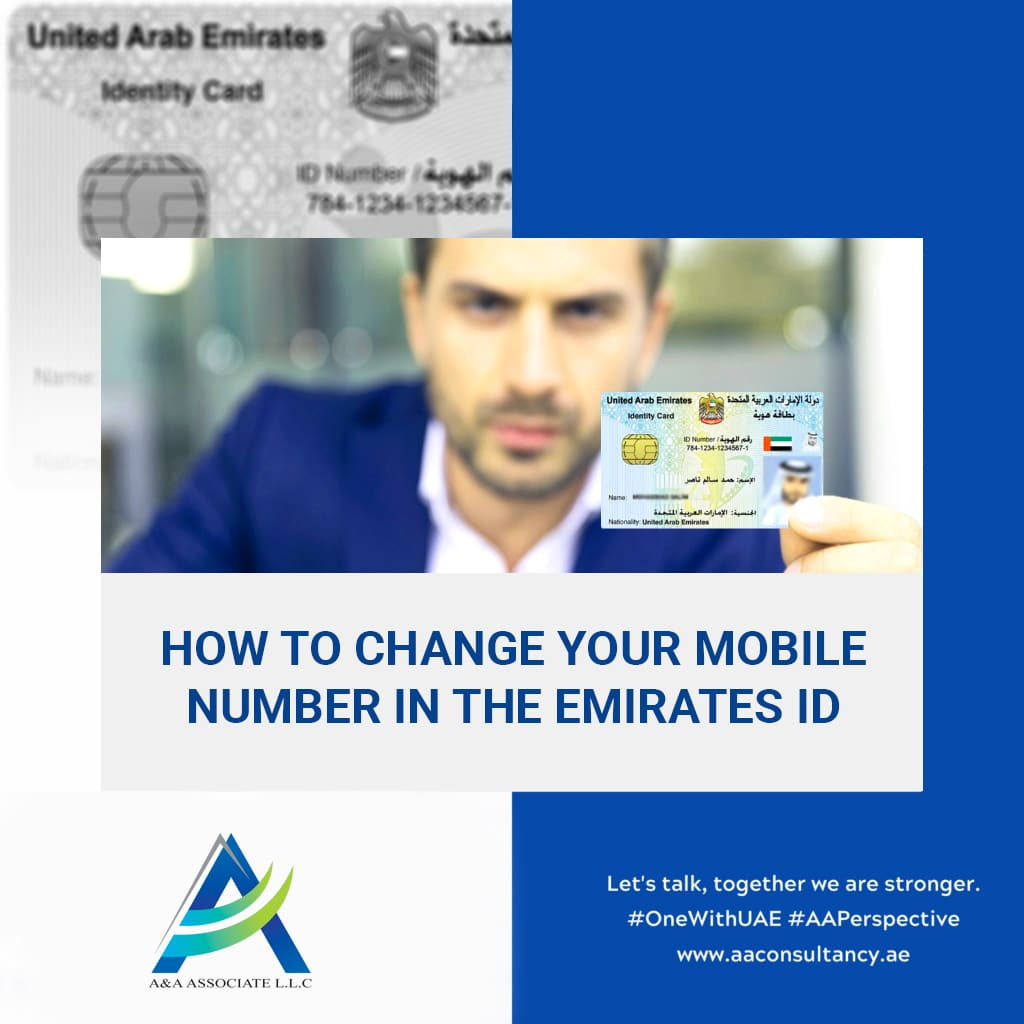 How to change your mobile number in the Emirates ID
